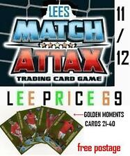 MATCH ATTAX 11/12 CHOOSE ANY GOLDEN MOMENTS CARDS (LIST 21-40)