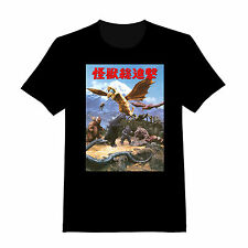 Destroy All Monsters #2 - Custom Youth T-Shirt (178) Godzilla