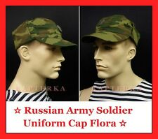 "☆ russian army soldier uniform camouflage cap ""FLORA"" ☆"