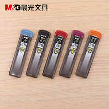 M&G SL-301 20pcs 2B lead refills 1 tube with case for 0.7mm mechanical pencil