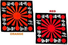 New Japanese Rising Sun Bandana Flag Japan Wrap Head Face Cloth Biker Head Gear