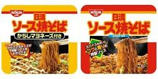 New Nisshin Source Pan-fried noodles YAKISOBA 104g x 12cup From JAPAN