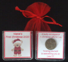PERSONALISED BABY'S FIRST CHRISTMAS TEDDY LUCKY SIXPENCE STOCKING FILLER GIFT