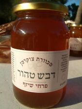 100% Pure Raw Organic Unheated Jujube Honey  Kosher 500gr 1000gr Lot Israel rare