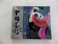 1X Authentic 12mlX24 Maries Chinese Painting Colors  Tube Pigment