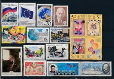 D101070 Russia Nice selection of MNH stamps