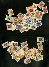 Ukraine Stamps Scarce Early mint Overprint Selection
