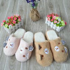 Women Men Cute Animal Bear Winter Warm Soft Plush Antiskid Indoor Home Slippers