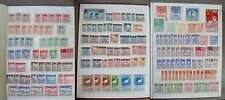 CHINA PRC PROVINCES NICE OLD COLLECTION / STOCK MNH ca 145 stamps °lc8/Bh862