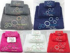 Personalised Embroidered Towel Set - Spinning Rings design. 7 Colours available