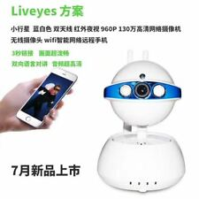 WiFi Wireless 960P Tilt Network Security IP Camera Night Vision WiFi Webcam New