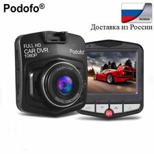 CAR GT300 Full 1080p HD DVR Dash Camera With Night Vision Parking Recorder