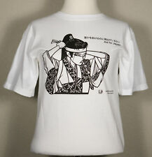 T-shirts for a Cause: Limited Edition Art T-shirts by various Japanese artists