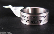 Star of David with Cross & Hebrew Text Stainless Steel Fashion Ring Num. 6:24-26