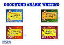GOODWORD ARABIC WRITING BOOK 1 / 2 / 3 / 4   BOOKS BEST GIFT IDEAS FREE P&P