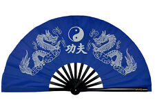 "13""Chinese Tai Chi Wushu martial art Blue fan Dual White Dragon ""Kung Fu"" Fan"