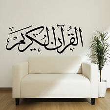 The Holy Quran Islamic Muslim Calligraphy Wall Sticker Bedroom Kitchen Decal 2