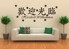 Wall Tattoo Welcome With Chinese Symbols WZT19