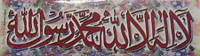 2X ISLAMIC WRITING STICKERS WALL WINDOW MAIN DOOR NEW