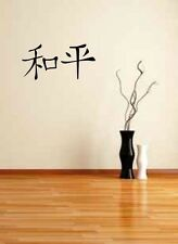 CHINESE SYMBOL Vinyl Wall Decal, INSPIRATIONAL, Beauty, Happiness, Love, Faith