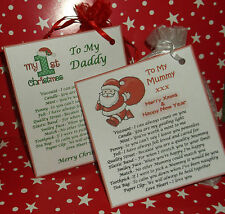 Xmas & 1st Xmas Survival Kit Mummy Daddy Little Bag of Love ANY RELATIVE & Card