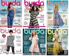 Burda Style magazine in Russian * 2016 * Choice