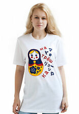 Japanese T Shirt Russian Doll Matryoshka Dolls Kawaii Japan Womens Soviet Cute