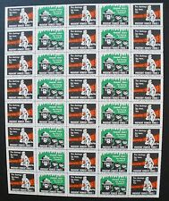 Smokey Bear  Sheet of 40 Stamps -1957-Fire Destroys His Trees-Thank You! #19-20