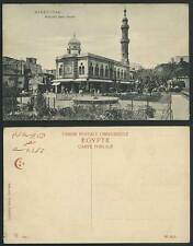 Egypt Old Postcard Mansourah Mosquee Saleh Aioube Mosque Tower Fountain Egyptian