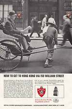 1966 Royal Globe Insurance: Rickshaw, Hong Kong Print Ad (12093)