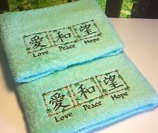 Embroidered Towels, Hand and Bath Towels, Beautiful Bamboo Design, Luxury Towels