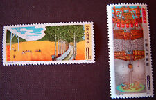 "Chinese Stamps, ""Paintings by Peasants of Huxia County,"" MNH 1974, set of 2 ONLY"