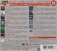 YES : HIGH VIBRATION - SACD BOX