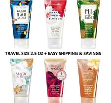 Bath and Body Works Travel Size Body Cream 2.5 oz Ultra Shea + EASY SHIPPING