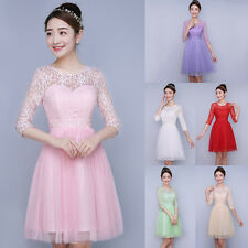 Women Lace Wedding Party Bridesmaid Short Dress Prom Ball Tulle Cocktail Dresses