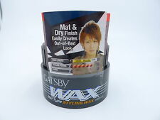Gatsby Men Styling Wax Hair Styling Grooming 80g (choose from 2 types)