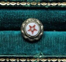Antique Button White Glass with Red Star Center & Brass Frame - 11mm