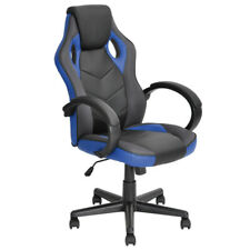 Office Computer Gaming Chair PU Leather Rocker Ergonomic  Recliner Swivel Chair