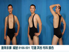 Men's Unikini Sexy Lycra Bodysuit Brief Back Swimwear