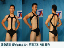 Men's Unikini Sexy Design Lycra Bodysuit Brief Swimwear