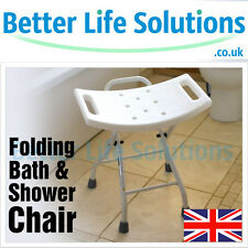 Folding Bath Shower Seat Stool Chair | Mobility Disability Aid