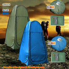 Portable Pop Up Changing Room Shower Tent Camping Privacy Toilet Shelter Bag