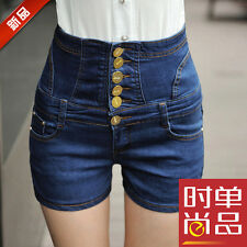 Fashion Blue PLUS SIZE Womens High Waisted Shorts Girl Denim Short Pants S-5XL