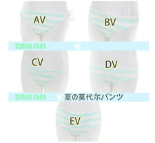 Cute&Sexy Japan Anime Style Green&White Stripe Panties Modal Underwear Cosplay