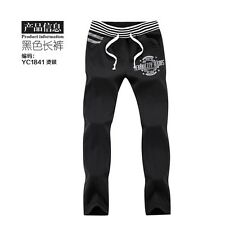 Touhou Project Casual Sport Long Pants Anime Cosplay