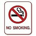 """No Smoking"" Sign - Type 1 Self-Adhesive"