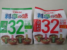 64-pk instant Japanese miso soup mix- healthy, low calorie, delicious!, soybean
