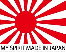 "Rising Sun Flag Sticker My Spirit Made in Japan  ""Kyokujitsuki"" Car Sticker"