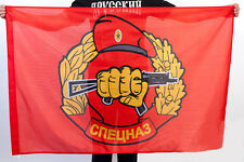 Russian VV MVD Special Forces «Spetsnaz» Flag, assorted sizes, new!