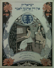 VINTAGE YIDDISH SHEET MUSIC; PIANO, VIOLIN & VOCAL SCORES 1895-1940s, YOU CHOOSE